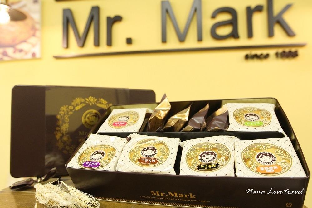 彰化市美食》馬可先生雜糧麵包烘焙坊。中秋雜糧月餅&雜糧酥禮盒,經典台灣味美味又健康