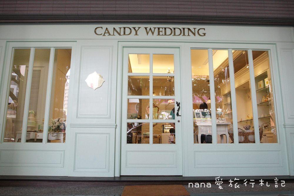 台中彌月推薦》Candy Wedding。超夢幻又精緻可愛彌月蛋糕,收涎餅乾,翻糖蛋糕,手工餅乾。網路團購評價超夯