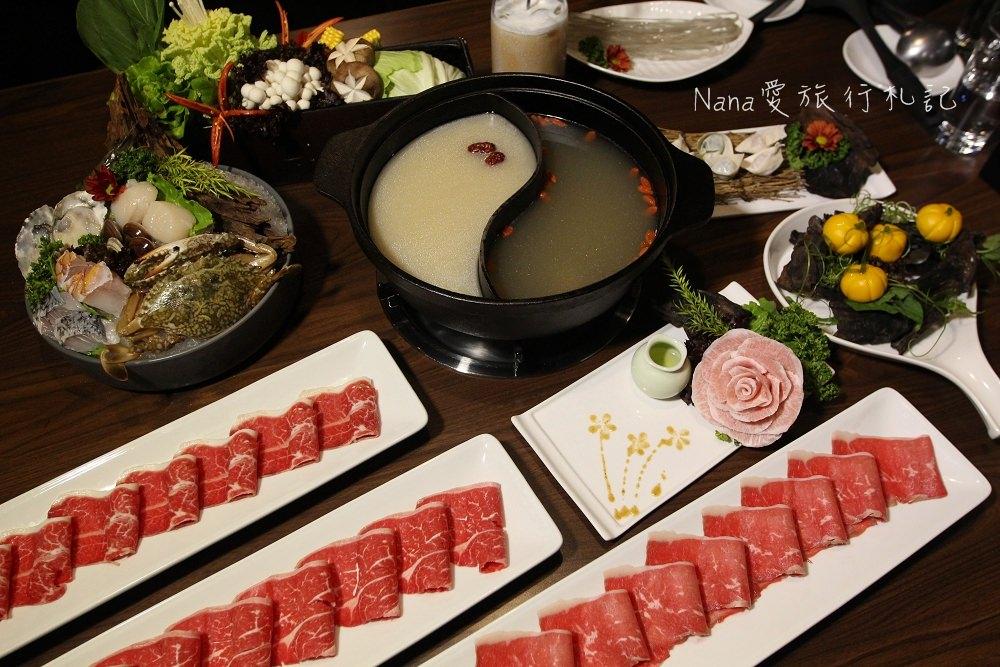 員林火鍋 井閣鍋物料理菜單