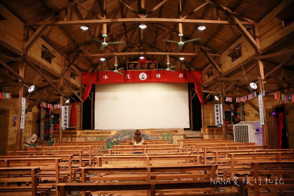 嘉義景點》大林萬國戲院。穿越時空漫遊欣賞台灣的老戲院,阿不拉三個女人的拍攝點