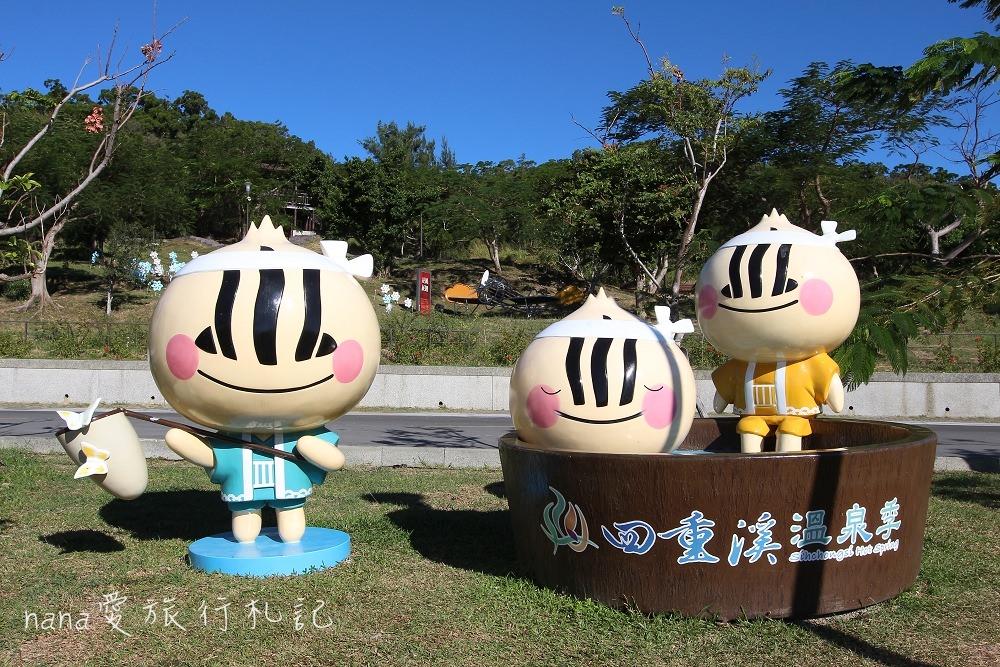 屏東車城》四重溪溫泉公園,免費泡腳池,可愛蔥寶娃娃裝置