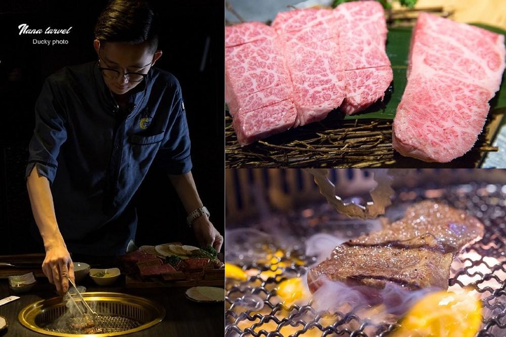 台中燒肉》蔵玥和牛燒肉。入口即化夢幻和牛,吃過就回不去。澳洲頂級M9+和牛、日本米沢和牛,專人代烤服務(鄰近廣三SOGO百貨)