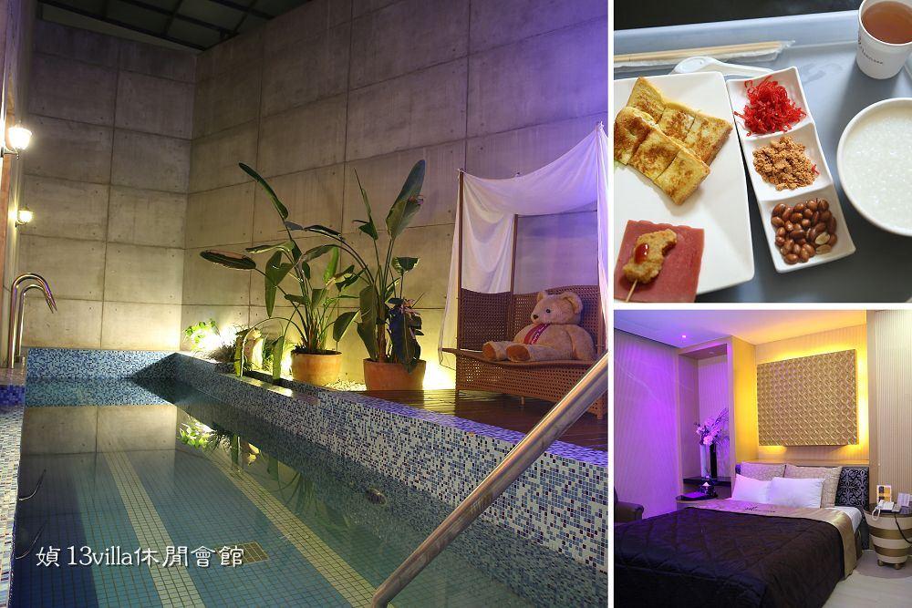 台南旅遊/台南住宿》媜13villa汽車旅館。峇里島之南洋風,私人專屬15米長游泳池