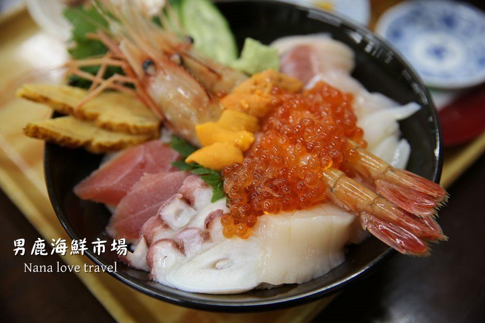 日本秋田男鹿半島》男鹿海鮮市場/男鹿海鮮屋。藏在海鮮市場的新鮮海寶丼與海鮮定食