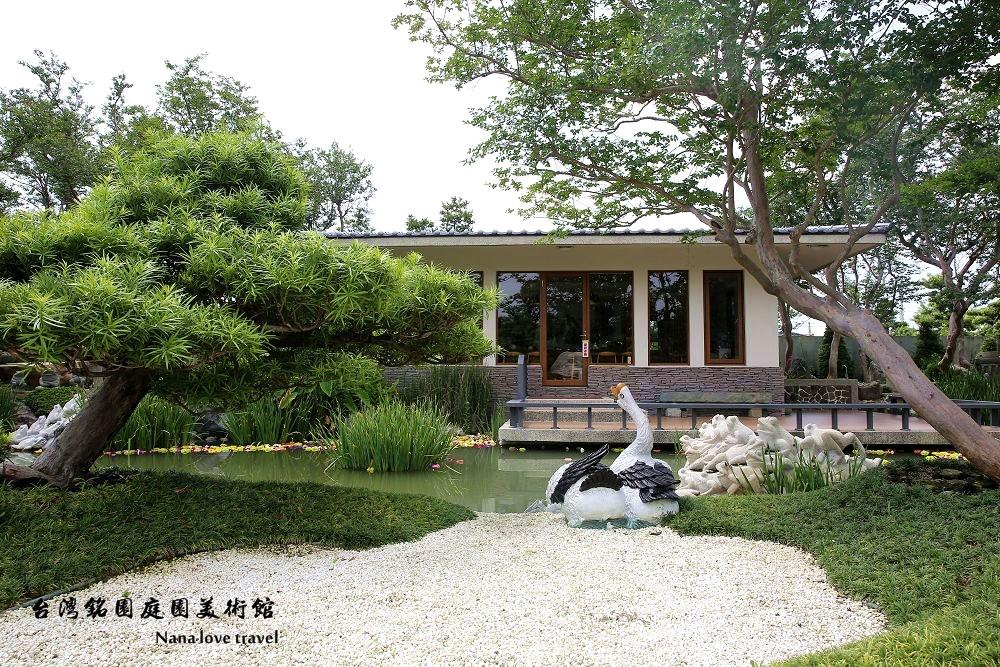 彰化田尾》台灣銘園庭園美術館。台式園林超美拍,宛如一秒到日本彷彿走進日本庭園