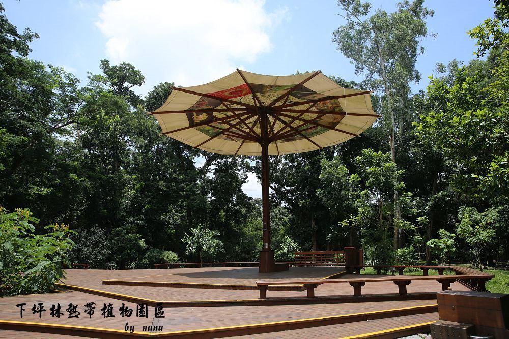 南投竹山》下坪熱帶植物園/臺灣大學實驗林管理處。森林系巨型傘生態教室,肖楠隧道
