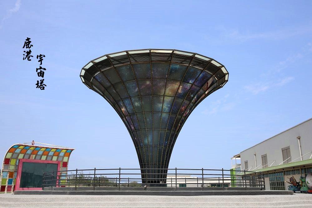 鹿港景點》宇宙塔。科幻系飛向宇宙,全台首座以全玻璃燈組成的宇宙塔,ig超夯打卡點