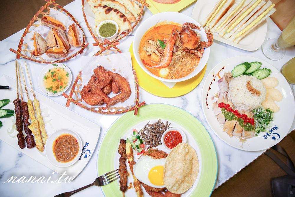 台中中科》MAMAK檔星馬料理中科店。JMall商場新開幕,正宗馬來西亞風味餐廳,大推咖哩海鮮叻沙麵,紅塔餅
