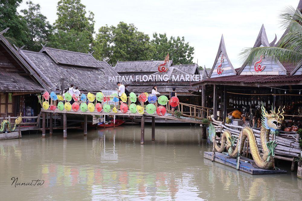泰國芭達雅景點》四方水上市場Pattaya Floating Market(芭堤雅水上市場)