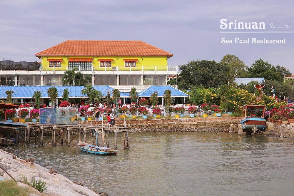 泰國芭達雅》Srinuan Seafood Ban Amphur 市隆海鮮(海鮮, 泰式料理)