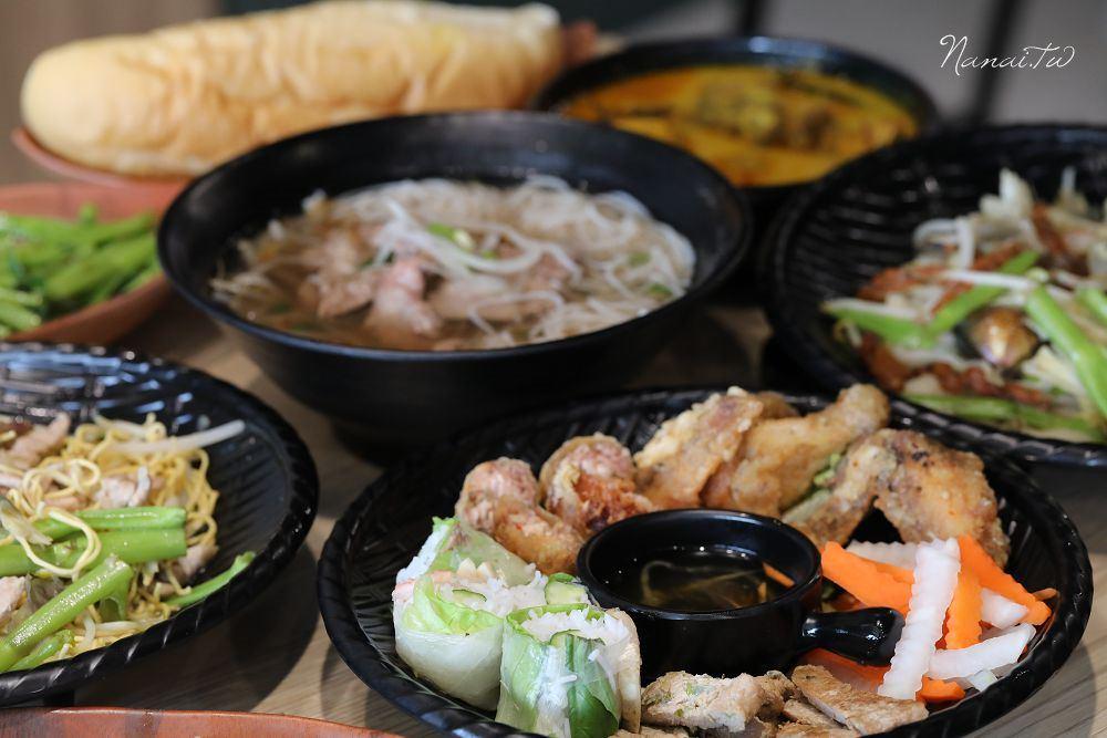 台中西屯》越南王西屯店。越南媳婦獨特味道,平價越南料理,餐點100元有找