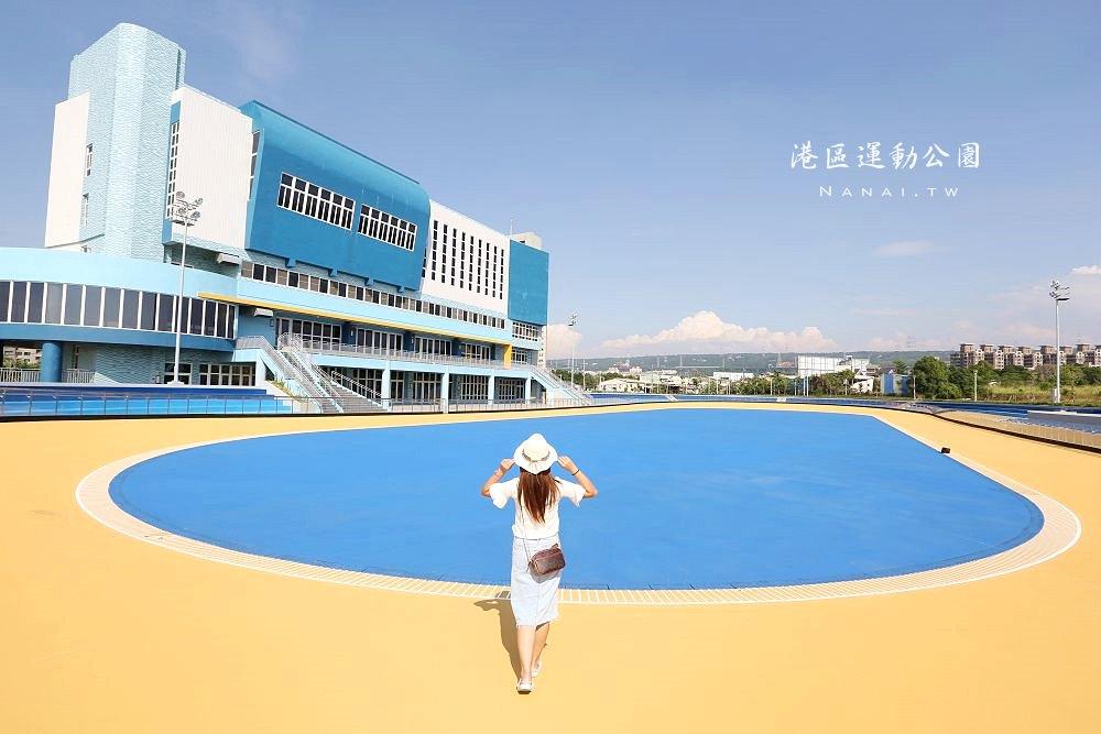 台中沙鹿》港區運動公園。IG打卡熱點,繽紛色彩超級好拍,國際級正規滑輪溜冰場