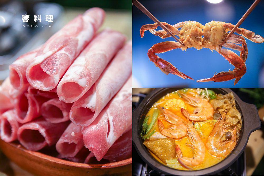 彰化員林》饗料理。懷念新加坡故鄉味,新推出南洋鮮味湯底的雙人叻沙火鍋
