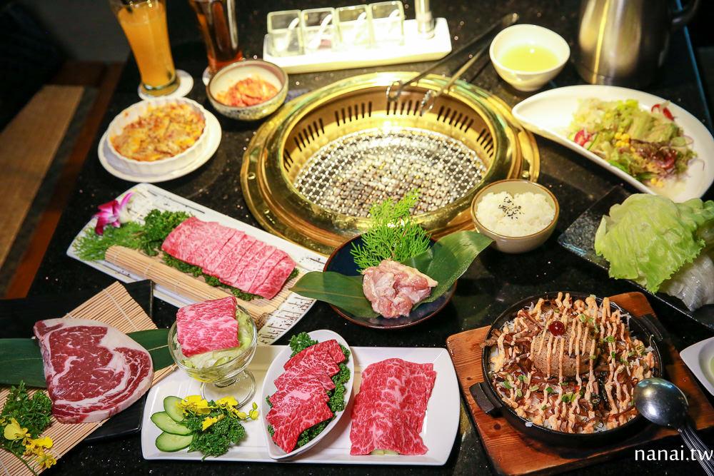 台中燒肉》塩選輕塩風燒肉│餐廳資訊-menu-菜單價位
