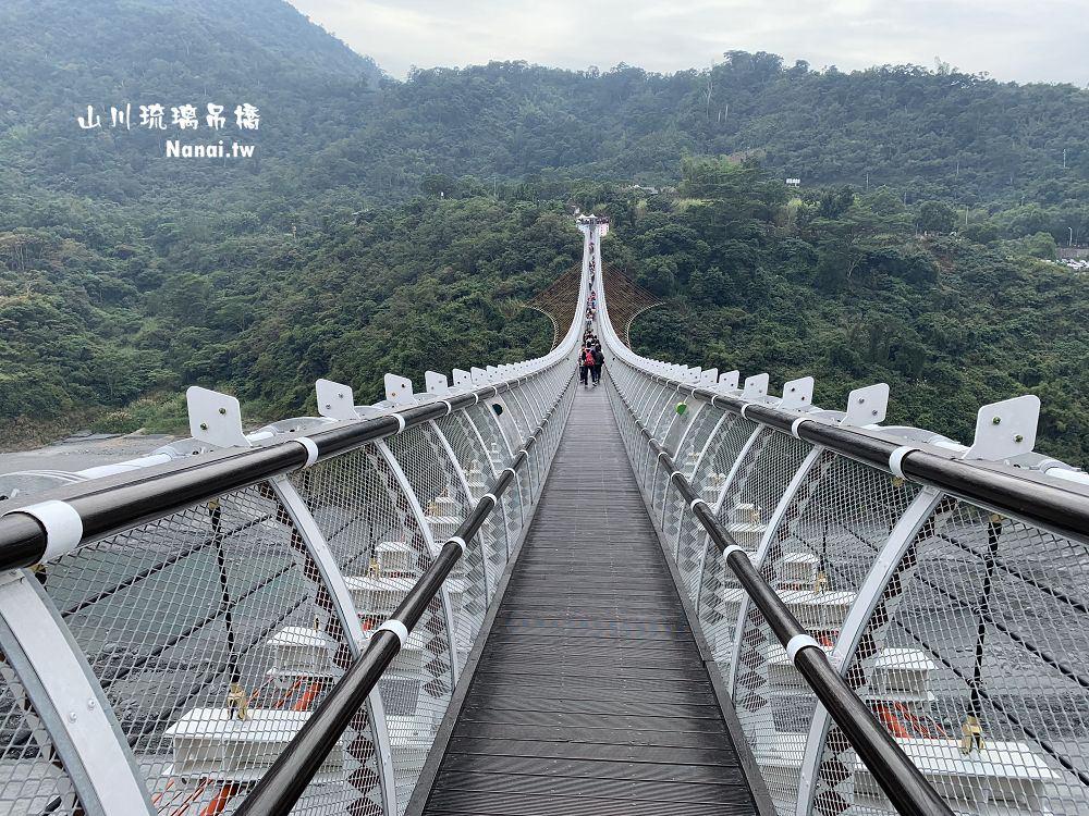 屏東山地門》山川琉璃吊橋。鑲上琉璃珠的最美微笑天際線