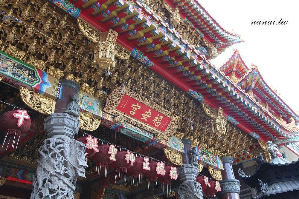 屏東車城》車城福安宮。全台灣最大的土地公廟,每逢假期必訪