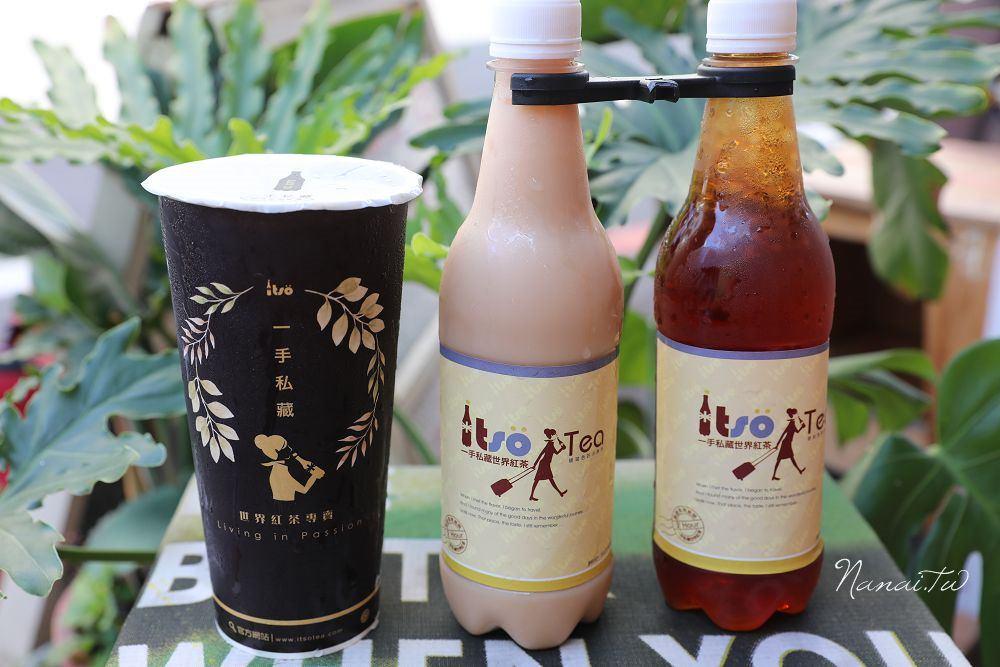 彰化市》一手私藏世界紅茶-彰化和平店。老饕最愛紅茶店,以米其林態度調出好紅茶