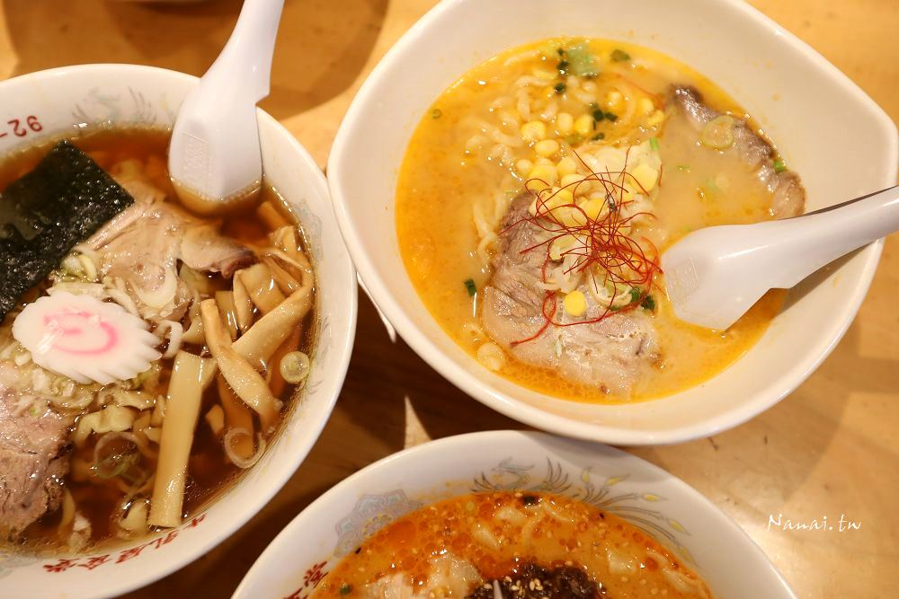 日本會津》会津ラーメンの牛乳屋食堂。百年食堂,人氣料理牛奶味噌拉麵,隱身芦之牧溫泉車站旁