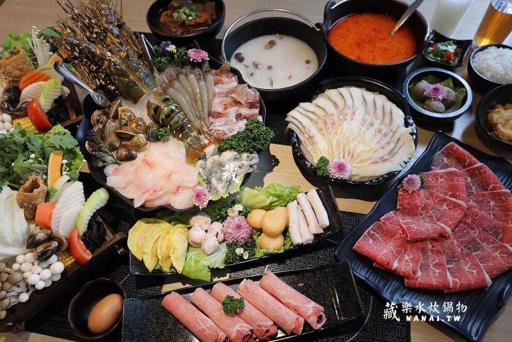彰化員林》藏樂水炊鍋物。肉食,海鮮風潮席捲而來,豪華海陸龍蝦雙人鍋+單點黑鑽鱘龍魚片