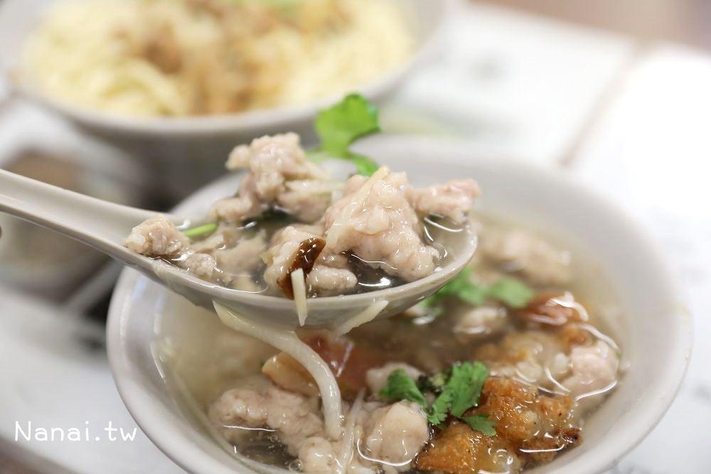 彰化鹿港》鹿港肉焿泉。第一市場必吃50年老字號美食