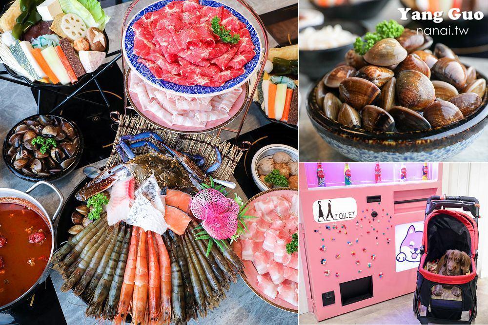台中中科》養鍋YangGuo石頭涮涮鍋。高CP值超狂海陸痛風大餐,寵物友善餐廳