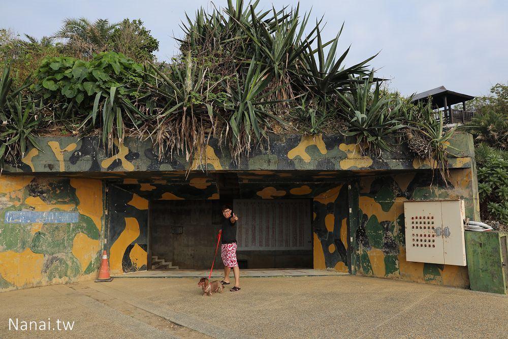 小琉球景點》舊砲陣地(杉福生態廊道)。昔日的軍事砲陣地,寵物友善景點