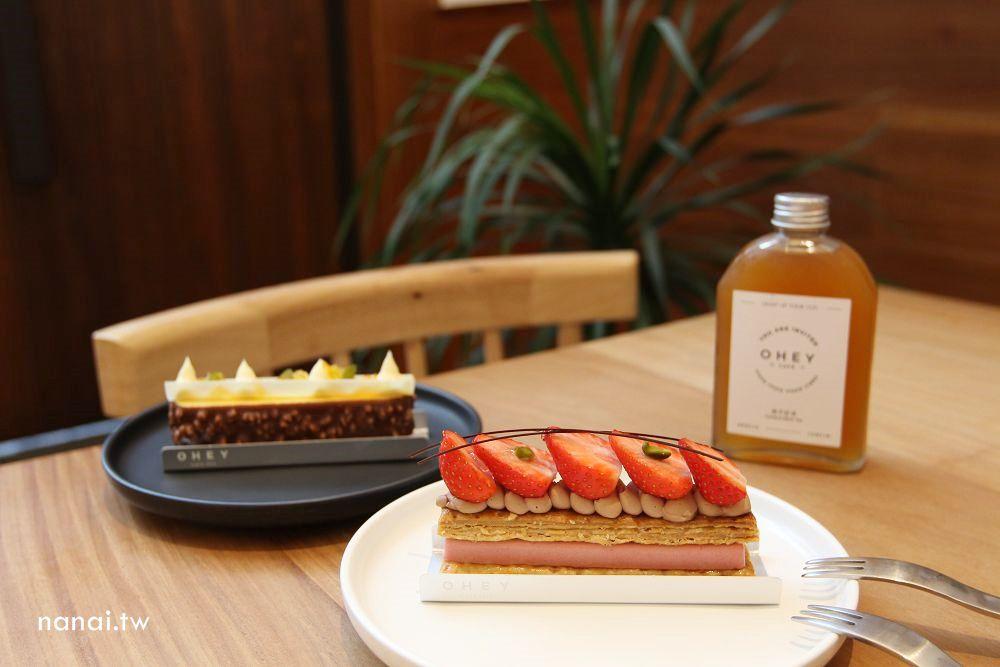 雲林斗六》ohey café。玻璃屋咖啡廳,療癒精緻甜點,不限時