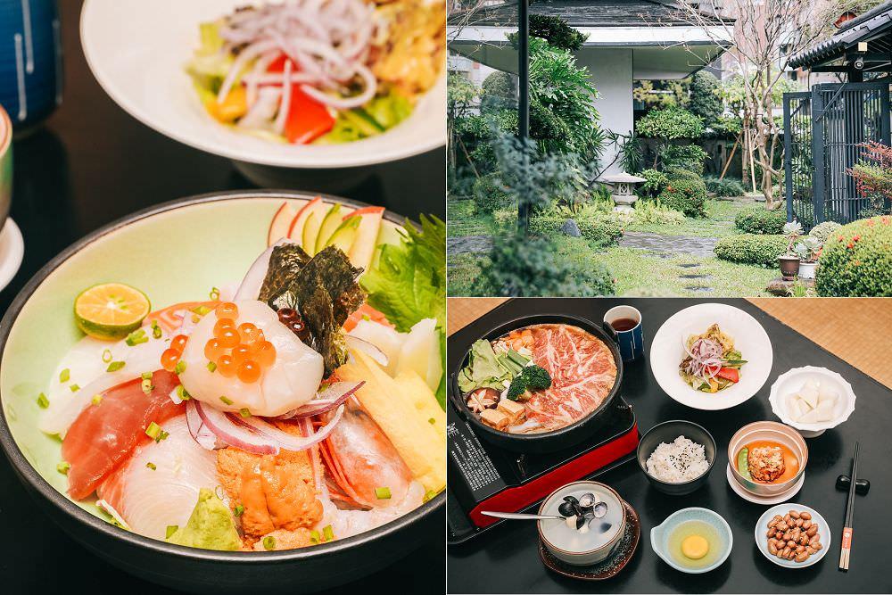 台中西區》sono園日本料理。走過繁華現代老字號日本料理店,全新推出平價套餐
