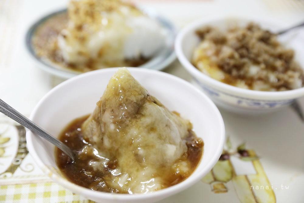 員林美食》東門賴家碗粿肉粽。經典中部粽子,員林最夯就是它,老饕來訪都是兩顆買