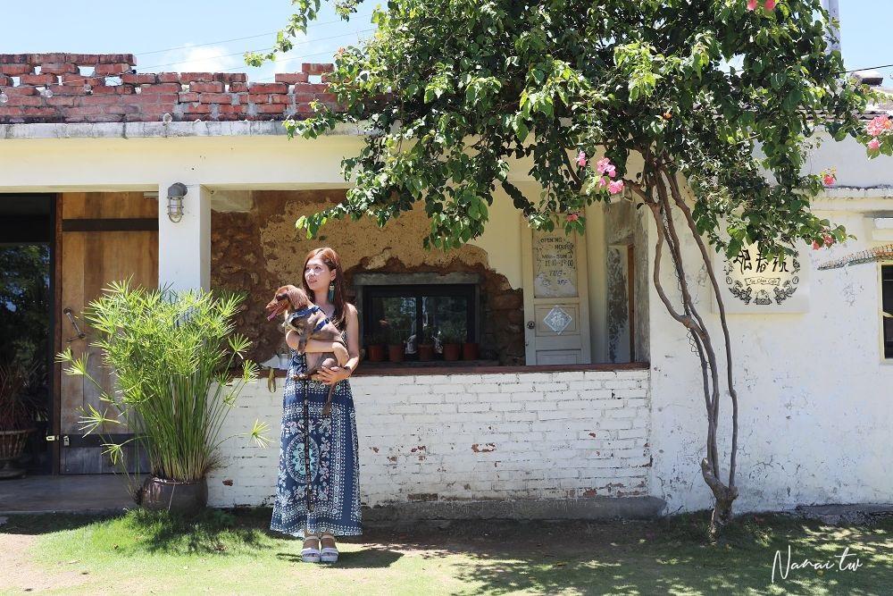 [恆春]肥春號 Fatchun Cafe。咕咾石的老房改建老宅咖啡廳 寵物友善餐廳