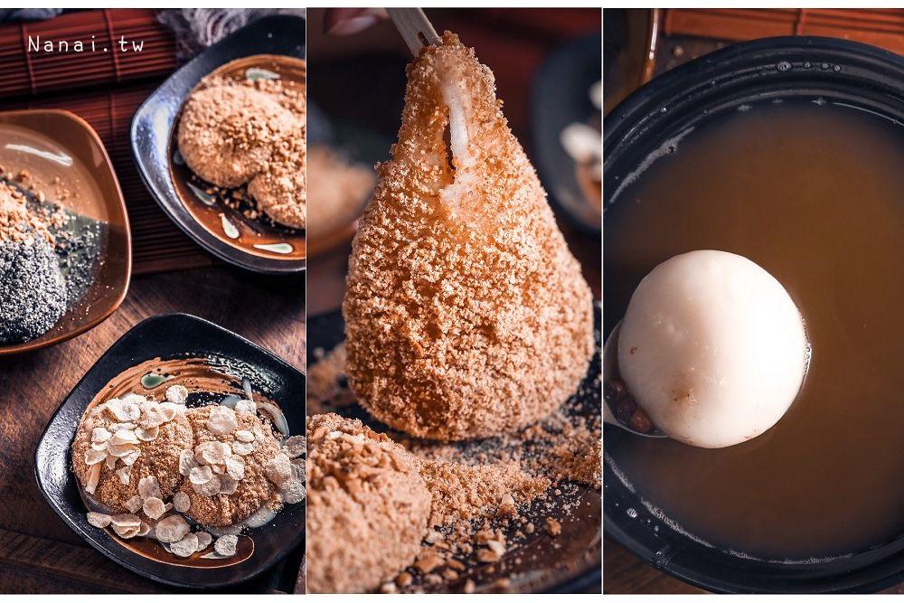 苗栗頭份|瑞盛客家米食。冬季限定燒麻糬,湯圓紅豆湯,傳承三代好味道