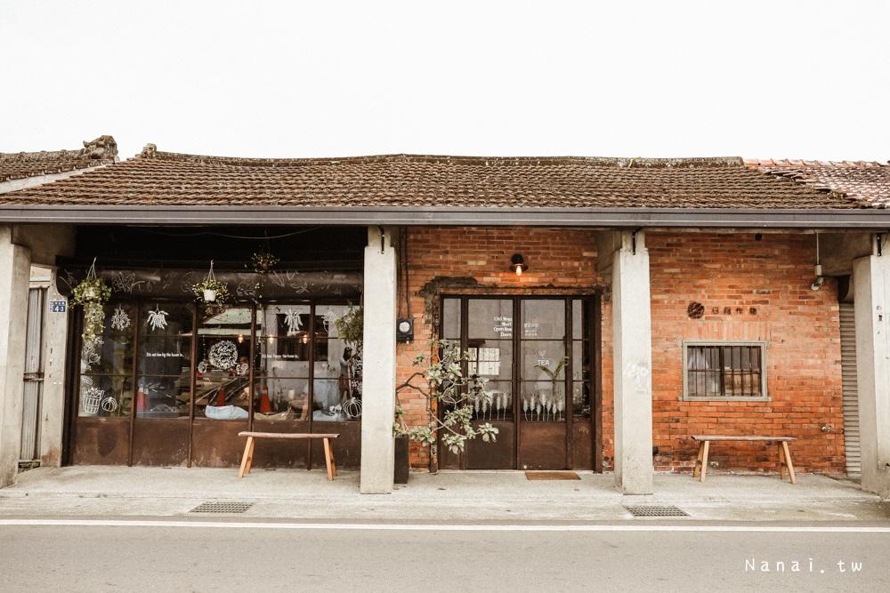南投魚池 日月作物 老欉紅玉專門店 私密景點 老屋喝紅茶