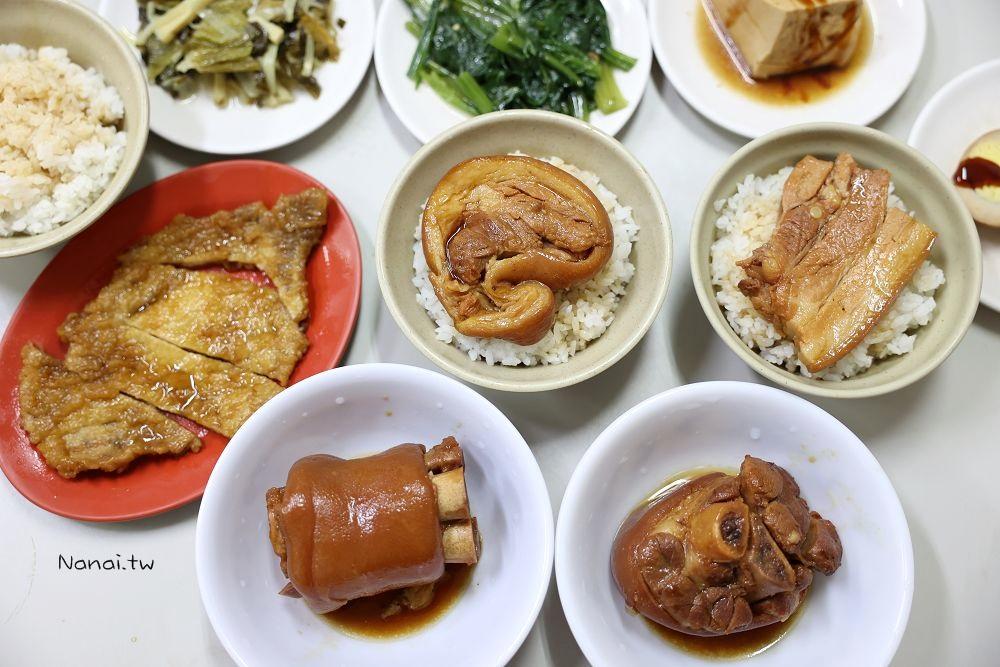員林美食|阿和爌肉飯。彰化黯然消魂飯,只賣早上和中午,豬腳入口即化不油膩,滷排骨超推