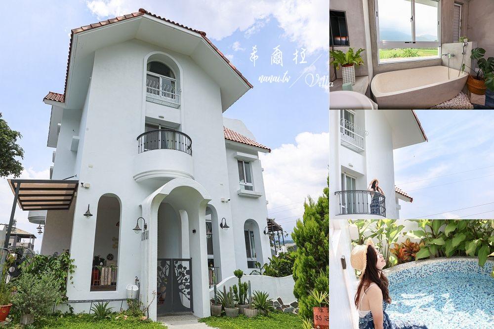南投埔里包棟民宿-希爾拉villa,偽出國夢幻白色城堡,開放式廚房自己做早餐