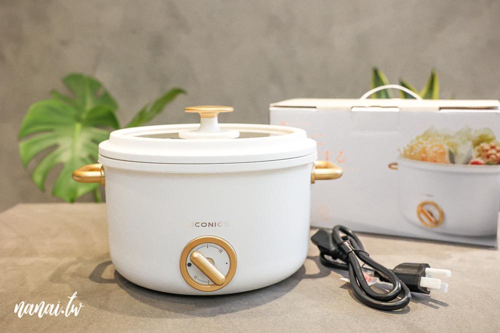 【NICONICO】日式陶瓷料理鍋   燉 煮 炊 煎 炒 炸 一機多用
