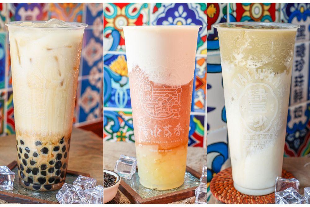 買一送一爽喝四天!清水茶香彰化溪湖店限定。黑糖珍珠鮮奶、冰沙都喝的到