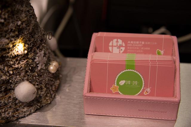 嘚嘚茶語共和複合式餐飲-員林旗艦館 (59)