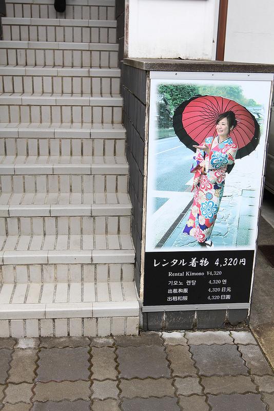 松江着物レンタル 堀川小町 (2)