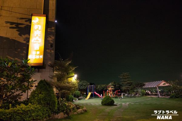 員林夜景餐廳 月光山舍 (6).jpg