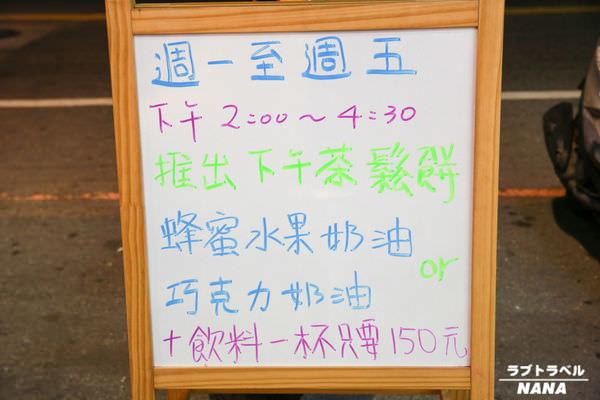員林親子餐廳 車酷汽車主題餐廳 (6).jpg