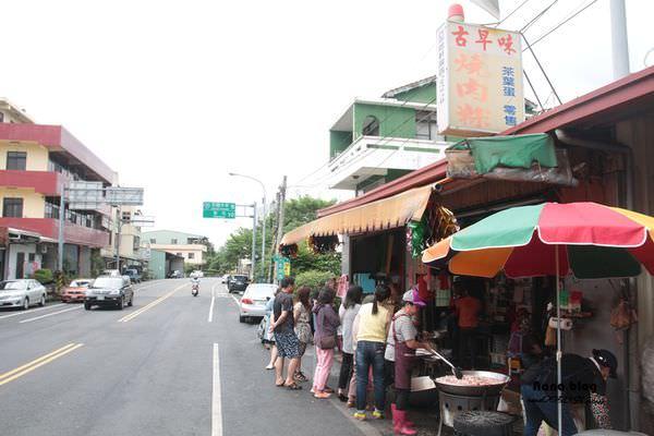 芬園小吃 古早味燒肉粽 (2).JPG