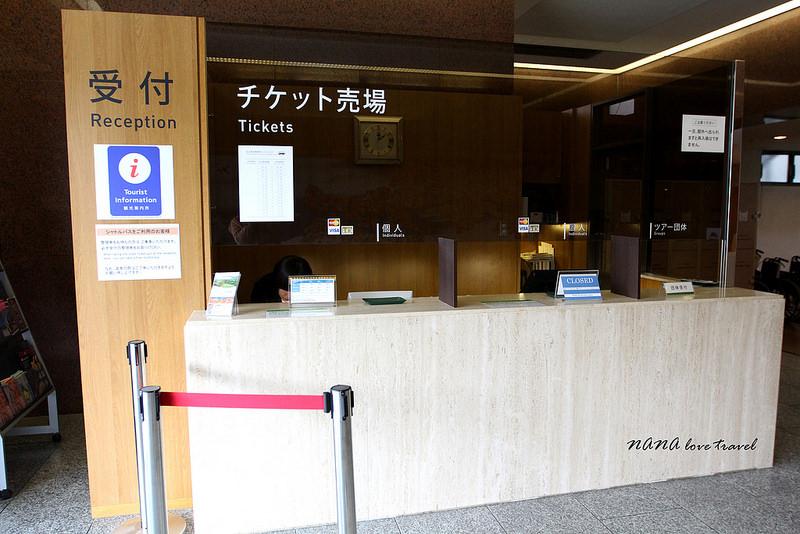 足立美術館|ADACHI MUSEUM OF ART (7)