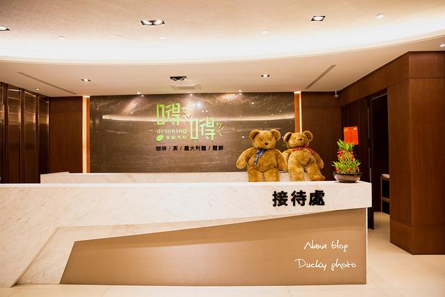 嘚嘚茶語共和複合式餐飲-員林旗艦館 (10)