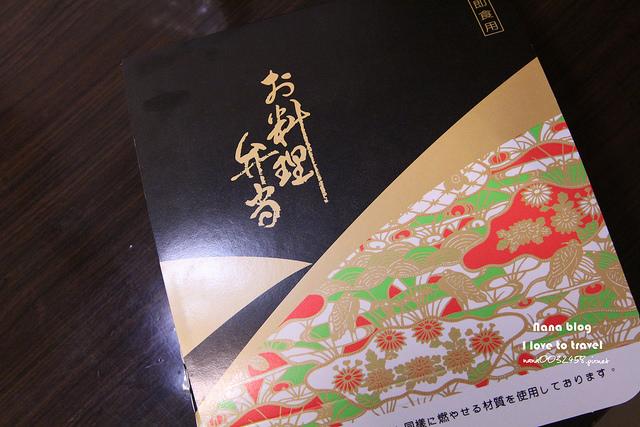 北斗日本料理喔一喜 (35)