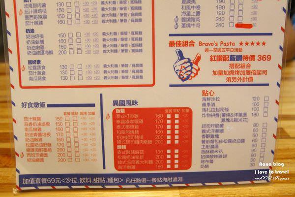 台中霧峰美食Bravo's Pasta 霧峰店 (17).JPG
