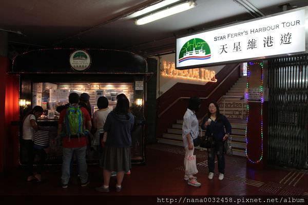 香港四天三夜自由行 (78).JPG