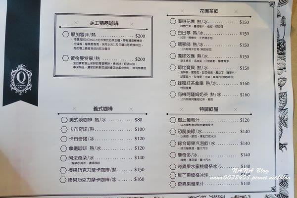 彰化田尾餐廳 Q Garden 田尾店  (17).jpg