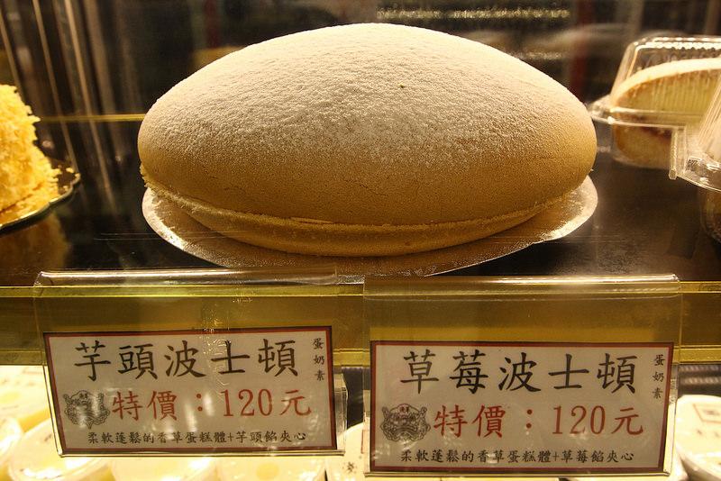 彰化員林-淺草麵包 (54)