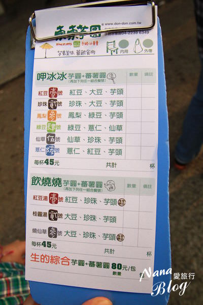 台中包車旅遊 (64).JPG