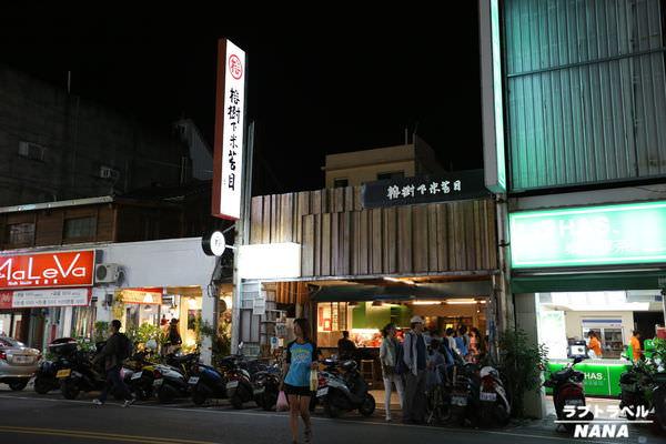 台東知本溫泉 金聯酒店  (74).JPG